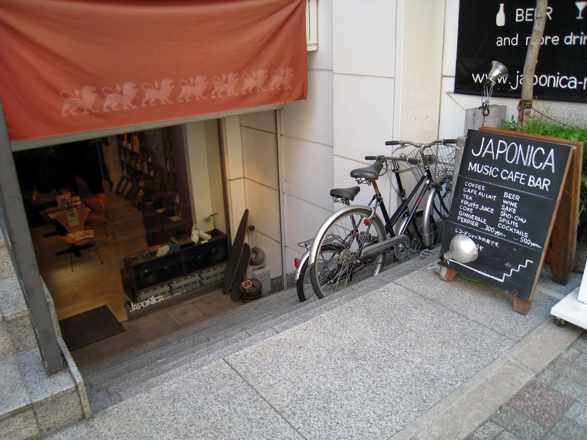 japonica.jpg