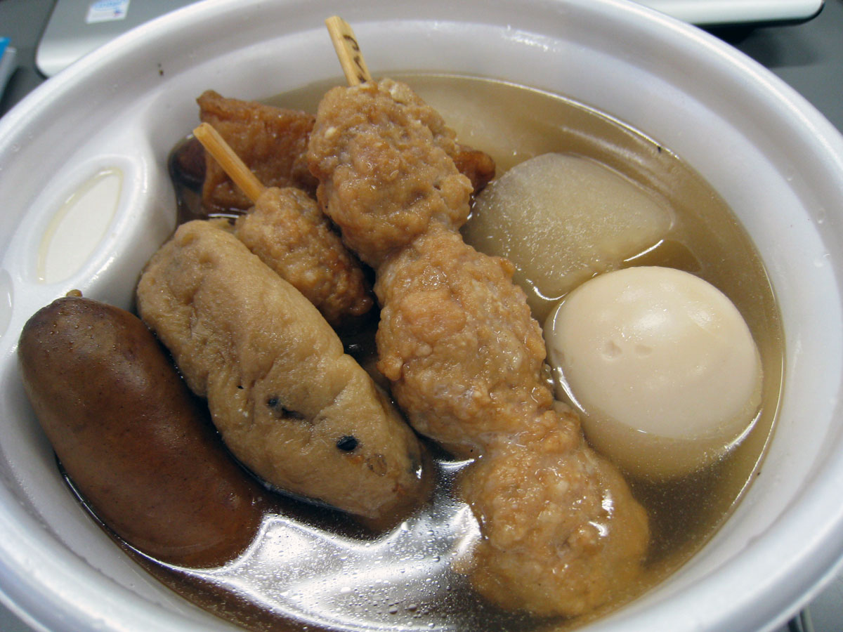 related recipes oden oden