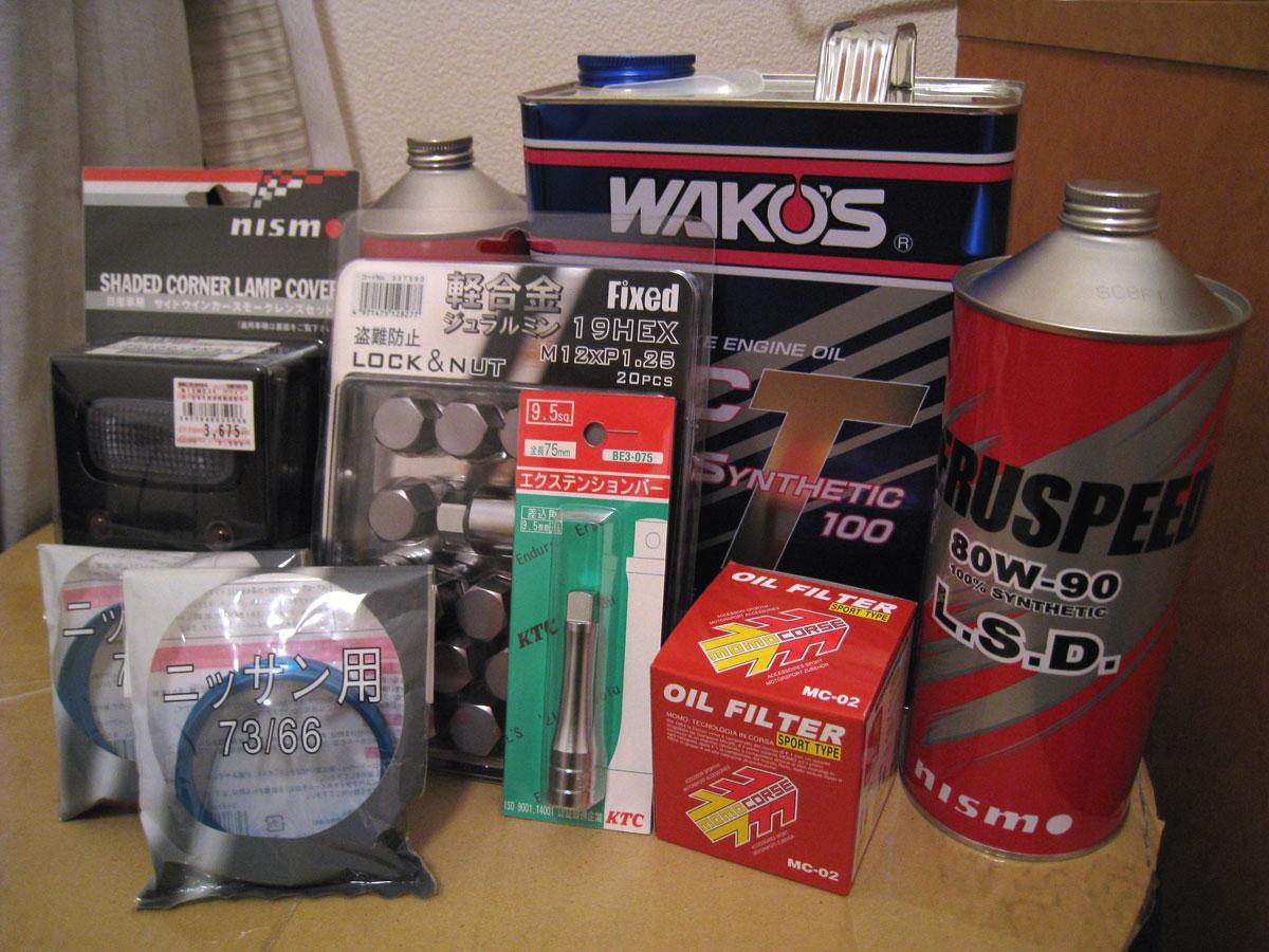 shoppin-004.jpg