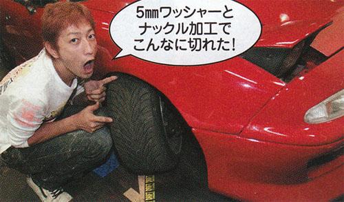 tengoku_rd_5_4.jpg