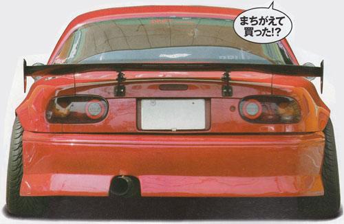 rd_tengoku_yamamoto_2.jpg