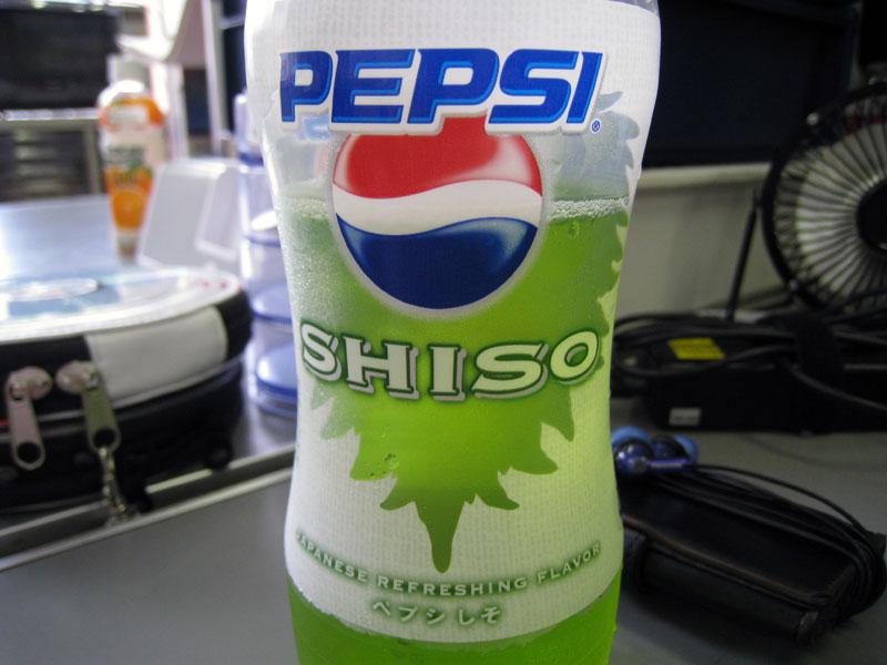 shisop-002.jpg